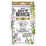 かおりムシューダ BOTANICAL ボタニカル 1年間有効 防虫剤 引き出し・衣装ケース用 24個入 ラベンダー&ゼラニウム