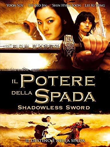 Il potere della spada - Shadowless Sword