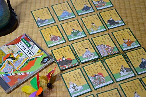 エンゼルプレイングカード『小倉百人一首うぐいす朗詠CD付』