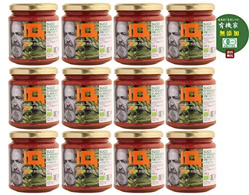 無添加 ジロロモーニ 有機パスタソース トマト&バジル 300g×12個<1ケース売り>★ 送料無料 宅配便 ★有機栽培の夏採れトマトをベースに4種類の有機野菜、有機オリーブ油と塩のみで作った温めるだけでおいしいパスタソース。いろいろな料理やディップにも。
