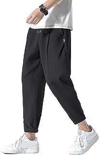 CRYYU Mens Lightweight Solid Color Drawstring Plus Size Cotton Linen Harem Pants