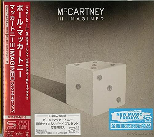 マッカートニーIII IMAGINED (スペシャル・エディション)(SHM-CD)