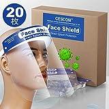 フェイスガード防災面 20枚 スプラッシュシールド 顔面保護マスク フェイスシールド 曇り止め 透明 目を保護 軽量 通気性 安全 簡単装着 調整可能