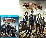 【Amazon.co.jp限定】ゾンビランド:ダブルタップ ブルーレイ&DVDセット(オリジナルクリアファイル付) [Blu-ray]