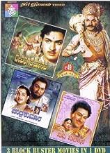 Dhevaru Geddha Maanava/Chandhra Kumaara/Vidhi Vilaasa (3-in-1 Movie Collection)