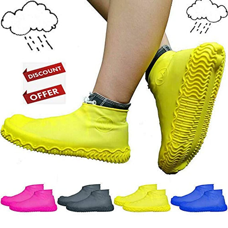 頭痛屋内でギネス靴カバー 男女兼用の靴カバー雨よけの防水靴カバー滑り止めの厚くすることの身につけられる靴カバー再使用可能な防水靴カバーMコード (イエロー)