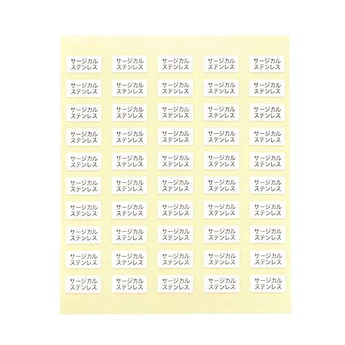 台紙用シール 10×5mm 日本製 アクセサリー台紙用 (サージカルステンレス・白, 250枚)