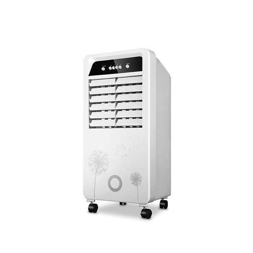 無駄コミットメント一緒にHLR-冷風機 ポータブル蒸発エアコンタワーコールドエアクーラーファンモバイルエアコン冷凍加湿10L精製防塵