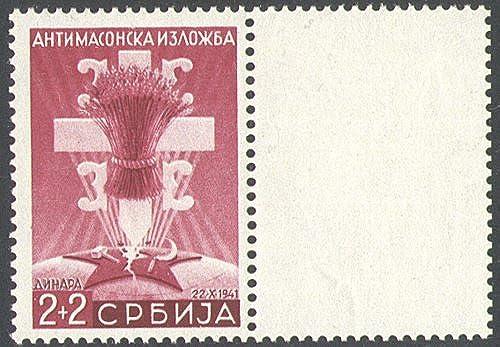 Goldhahn Serbien Nr. 60L postfrischmit anh endem Leerfeld - Briefürken für Sammler