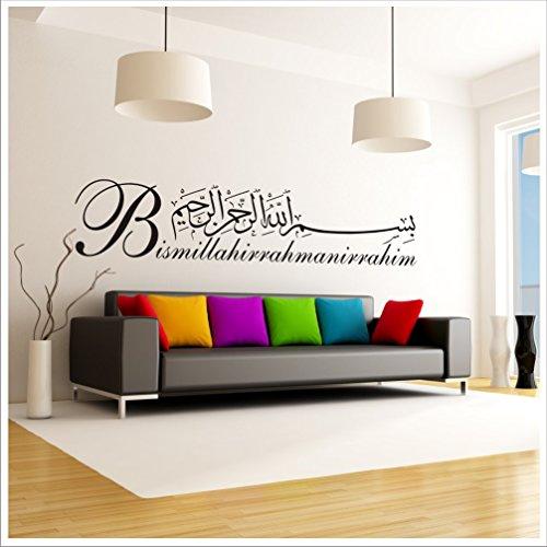 Alternatif - Wandtattoo Besmele XXL Größe Islam Allah Bismillah Aufkleber Arabisch Türkiye Istanbul + Original Verklebeanleitung Besmele-11 (150 cm x 35 cm, Schwarz)