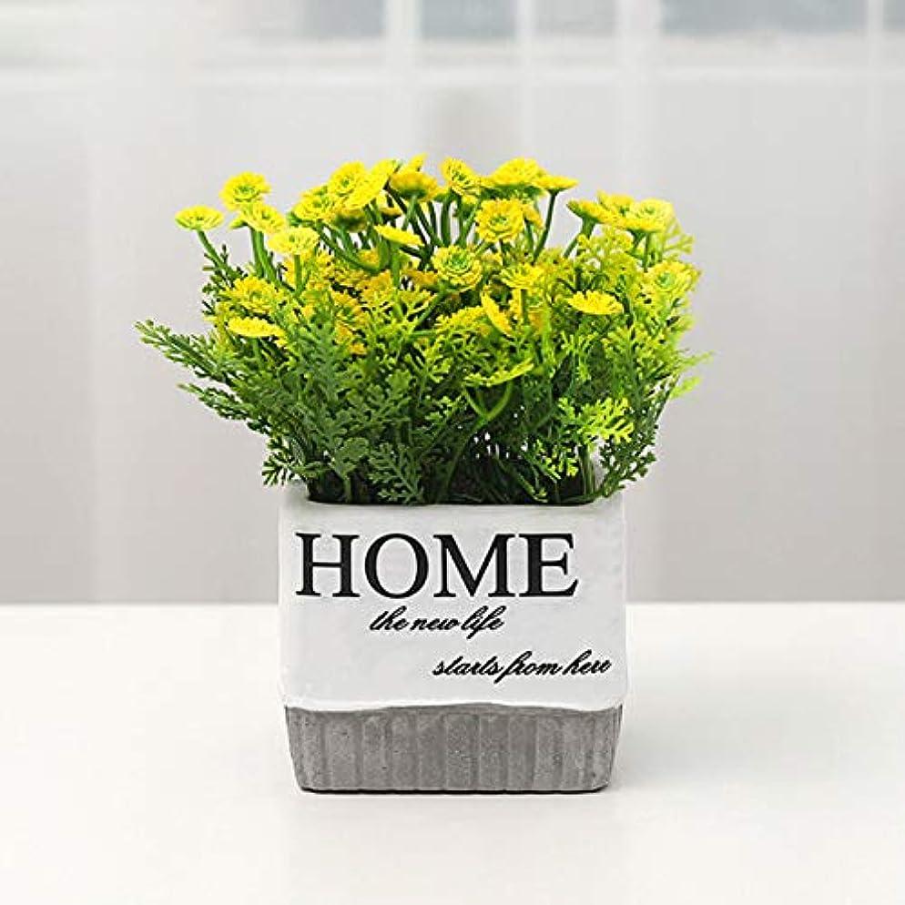 スピーチ変成器フォーム造花 鉢植え フェイクフラワー 卓上植物 ホームデコレーション 花瓶付き Square イエロー 190105QY01-4-838-1431257861