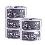 ADHES 養生テープ 白 ガムテープ はがせる 台風 窓ガラス用 50mmⅹ25m 5巻入り