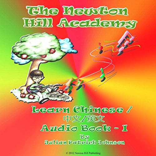 The Newton Hill Academy Learn Chinese audiobook cover art