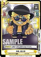 Reバース NJPW/001B-063 高橋 裕二郎 (R レア) ブースターパック 新日本プロレス