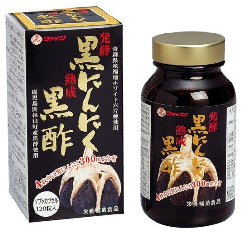 発酵黒にんにく熟成黒酢 120粒