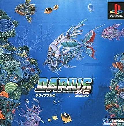 Amazon.com: Darius Gaiden [Japan Import]: Video Games