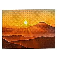 太陽 山 夕方 500ピース ジグソーパズル ピクチュアパズル 木製の風景パズル、人物 動物 風景 漫画絵のパズル 大人の子供のおもちゃ家の装飾風景パズル Puzzle 52.2x38.5cm