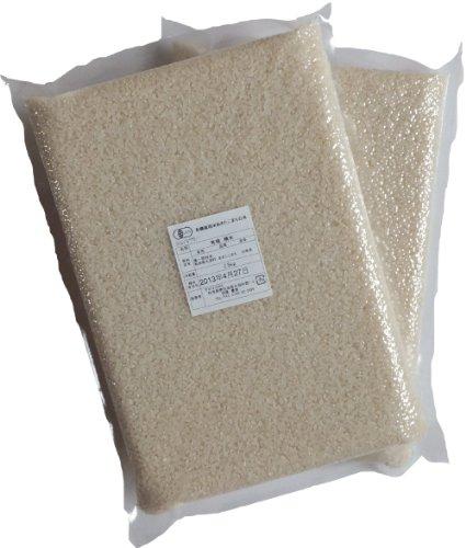 【元年産】JAS有機栽培米あきたこまち 白米25kg(真空パック2.5kg×10)