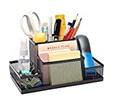 FASTUNBOX (LABEL) Metal Mesh 4 Compartments Office Desktop Supplies Pen Stand Pencil Accessories Holder Container Desk Organizer Stationery,Black (4 Compartment)