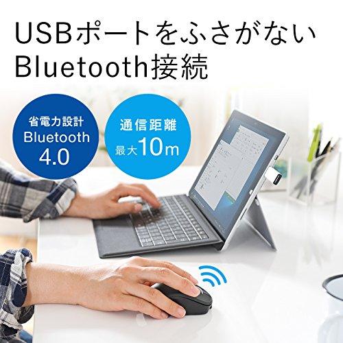『サンワダイレクト Bluetoothマウス 超小型 充電式 Bluetooth4.0 ブルーLED レッド 400-MA074R』の4枚目の画像