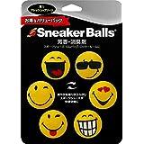 スニーカーボール(Sneaker Balls) 消臭剤 スニーカーボール ハッピーフィート イエロー 6個入り バリューパック 約90日香り持続 【香り:フレッシュ&クリーン】 21574