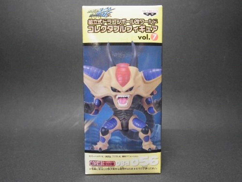 muy popular Sectional Sectional Sectional Dragon Ball Kai World Collectable Figura vol.7 DB breaks 056 single item Hirudegan (japan import)  artículos de promoción