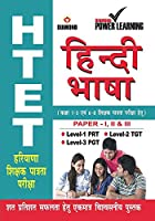 HTET Hindi Language