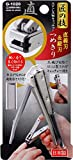 Takuminowaza Japan High Class Stainless Steel Nail Clippers G-1020