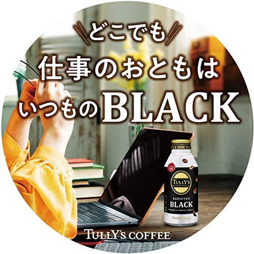 伊藤園タリーズコーヒーバリスタズブラックボトル缶390ml×24本