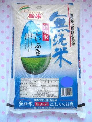 令和2年新潟県産こしいぶき無洗米 (新潟県産こしいぶき無洗米, 5kg×24)