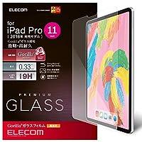 エレコム iPad Pro 11 (2018) フィルム ガラス ゴリラガラス TB-A18MFLGGGO