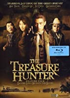 Treasure Hunter-Live Action Movie [DVD]