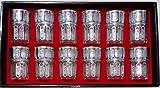 Set de 12 vasos de cristal marroqui