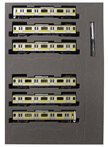 TOMIX Nゲージ E231 500系 総武線 基本セット 92889 鉄道模型 電車