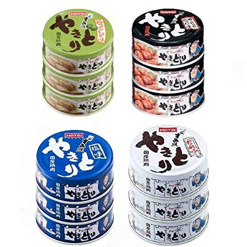 広島屋 ホテイ ほていフーズ 缶詰 焼き鳥 たれ味 塩味 柚子こしょう味 ガーリックペッパー味 4種12缶セット