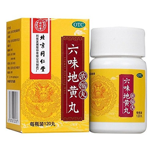 Liu Wei Di Huang Wan High Concentration (120 Pills) - 3 Boxes