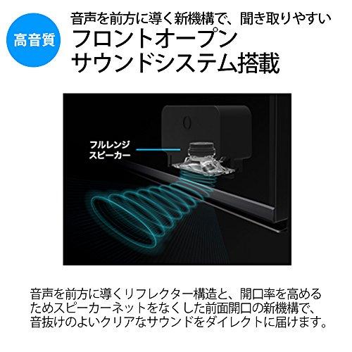 『シャープ 45V型 4Kチューナー内蔵 液晶 テレビ AQUOS 4T-C45AL1 スマートテレビ(Android TV) HDR対応』の5枚目の画像