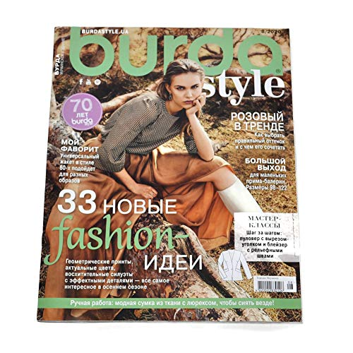 8/2020 Burda Style Magazine Sewing Patterns Templates in Russian Language August Edition Fashion Dress Skirt Blouse Pants 34-44 Plus Size XL 44-52 Kids 98-122 Выкройки Журнал Бурда на Русском