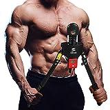 stan 大胸筋トレーニング 筋トレグッズ アームバー エキスパンダー 胸筋 腕 手首 背筋 トレーニング器具 [自宅でいつでも高負荷上半身トレーニング] 30kg ~ 60kg 調整可 (アームバーEX)