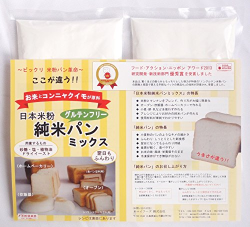 米マイフーズ『日本米粉純米パンミックス』