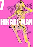 HIKARI-MAN 第07巻