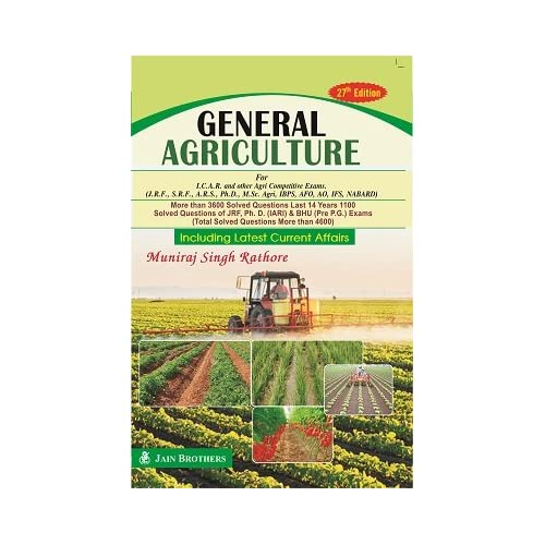Bangla Agriculture Book