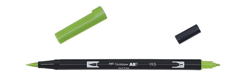 Tombow Dual brush-195?–?Double Tip Brush Marker, Light Green