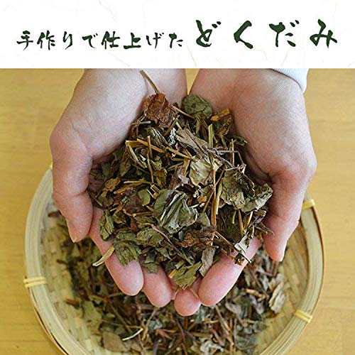 がばい農園国産の手作りどくだみ茶3g×40包国産無農薬