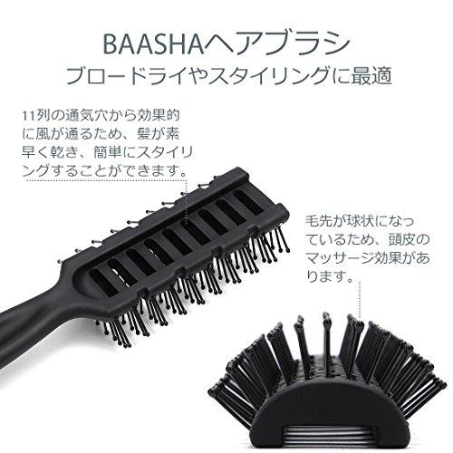 Baasha『スケルトンブラシ』