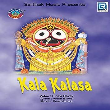 Kala Kalasa
