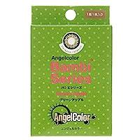 エンジェルカラー マンスリー バンビシリーズ 1箱1枚入【グリーンアップル PWR:-7.50】MEGBABY 1ヶ月 度あり カラコン Angelcolor Monthly BAMBI