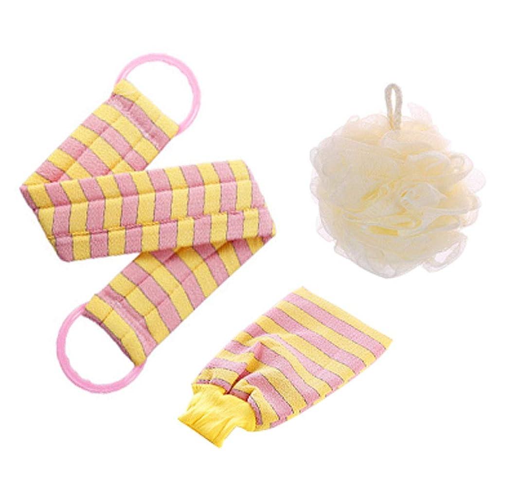 森林インシュレータ美容師入浴タオル、強気浄化槽、入浴手袋、3点セット(A1)