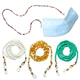 ErenBros PACK 4 Cordones para gafas de perlas de colores - Sujeta mascarillas con mosquetones pequeños - Cuelga mascarillas (Colores aleatorios)