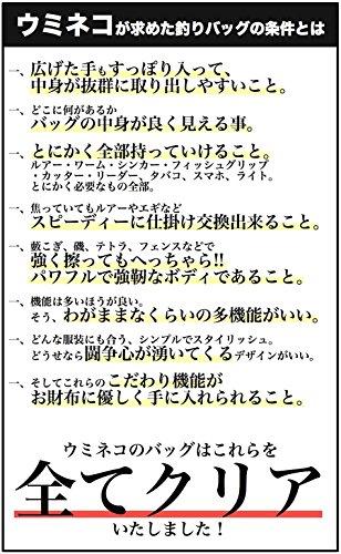 ウミネコ商事『ハイパフォーマンスルアーエギングバッグ(UM-FB-02)』